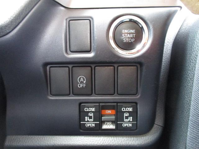 ボタンスタートスイッチや両側電動スライドドアスイッチ