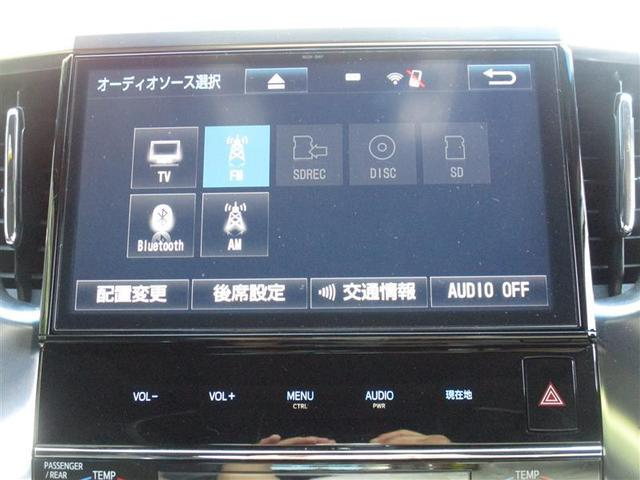 SDオーディオダビング機能とブルートゥース対応の高機能ナビです
