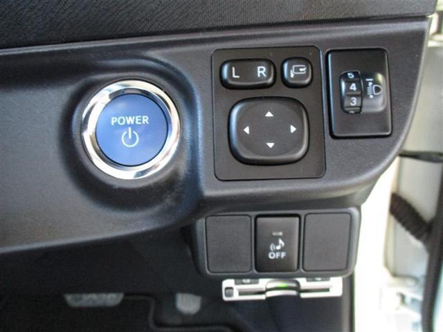 ボタンスタートスイッチと電動格納ミラースイッチ