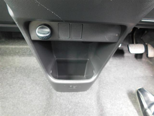 Xホワイトアクセントリミテッド SAIII バックカメラ 衝突被害軽減システム 両側電動スライド アイドリングストップ(16枚目)