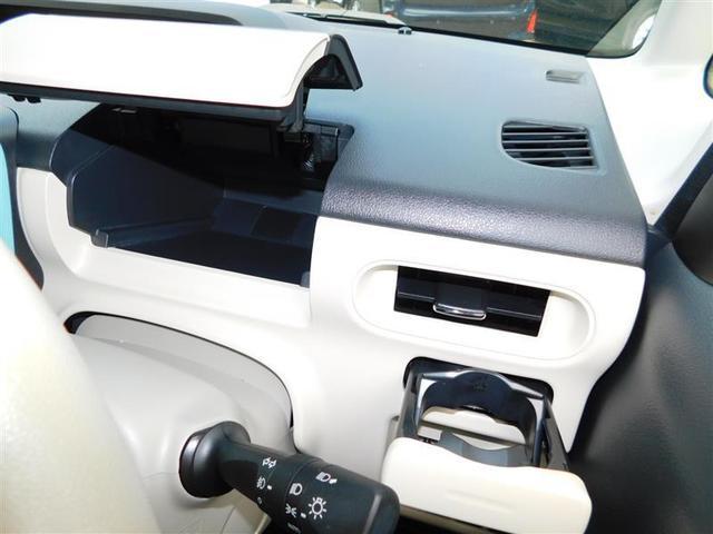 Xホワイトアクセントリミテッド SAIII バックカメラ 衝突被害軽減システム 両側電動スライド アイドリングストップ(17枚目)