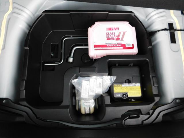 S スマートエントリー&LEDヘッドランプパッケージ モデリスタアルミホイール スタンダードSDナビ&バックガイドモニター 記録簿(10枚目)