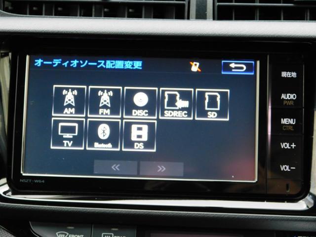 S スマートエントリー&LEDヘッドランプパッケージ モデリスタアルミホイール スタンダードSDナビ&バックガイドモニター 記録簿(13枚目)