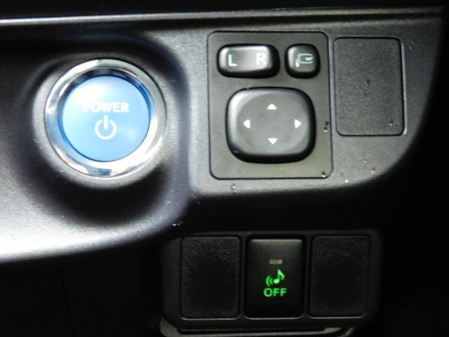 S スマートエントリー&LEDヘッドランプパッケージ モデリスタアルミホイール スタンダードSDナビ&バックガイドモニター 記録簿(17枚目)