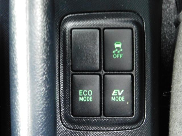 S スマートエントリー&LEDヘッドランプパッケージ モデリスタアルミホイール スタンダードSDナビ&バックガイドモニター 記録簿(20枚目)