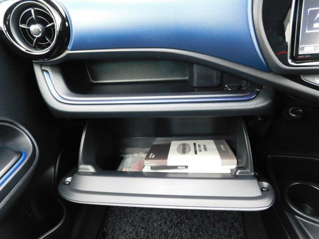 S スマートエントリー&LEDヘッドランプパッケージ モデリスタアルミホイール スタンダードSDナビ&バックガイドモニター 記録簿(24枚目)