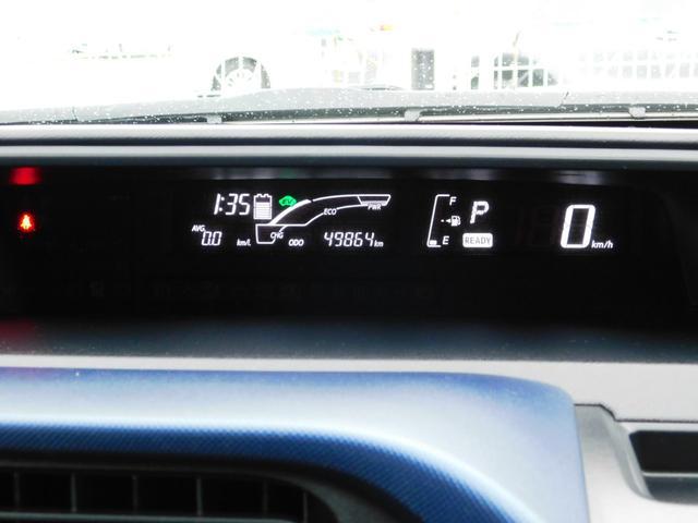 S スマートエントリー&LEDヘッドランプパッケージ モデリスタアルミホイール スタンダードSDナビ&バックガイドモニター 記録簿(26枚目)