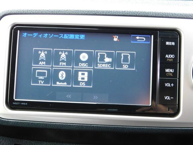 1.3F スマートスタイル トヨタセーフティーセンス スマートエントリー&スタート スタンダードSDナビ バックガイドモニター(13枚目)