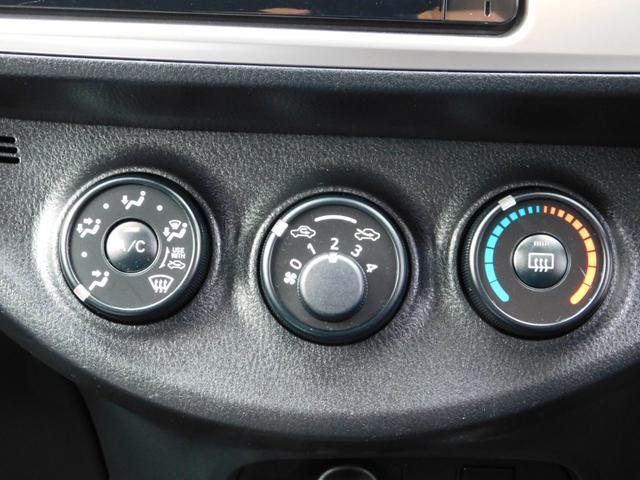 1.3F スマートスタイル トヨタセーフティーセンス スマートエントリー&スタート スタンダードSDナビ バックガイドモニター(15枚目)