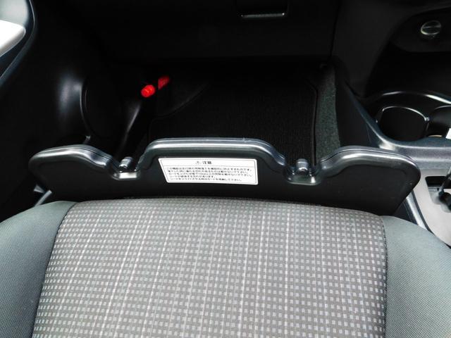 1.3F スマートスタイル トヨタセーフティーセンス スマートエントリー&スタート スタンダードSDナビ バックガイドモニター(24枚目)