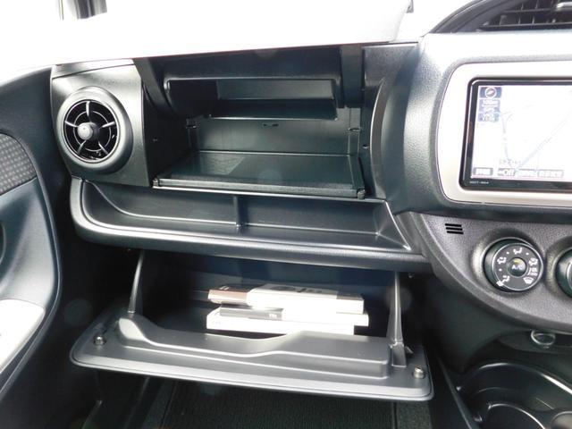 1.3F スマートスタイル トヨタセーフティーセンス スマートエントリー&スタート スタンダードSDナビ バックガイドモニター(25枚目)