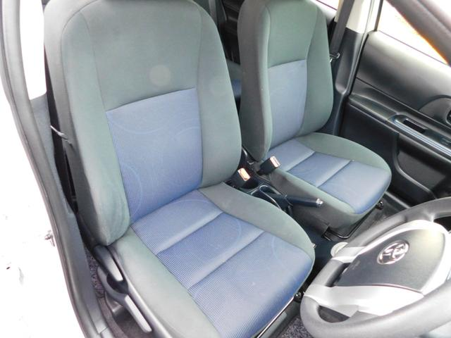 S トヨタセーフティーセンス スマートエントリー&LEDヘッドランプパッケージ スタンダードSDナビ&バックガイドモニター ETC(5枚目)