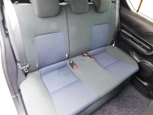 S トヨタセーフティーセンス スマートエントリー&LEDヘッドランプパッケージ スタンダードSDナビ&バックガイドモニター ETC(6枚目)