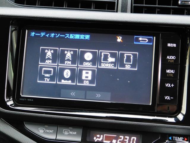 S トヨタセーフティーセンス スマートエントリー&LEDヘッドランプパッケージ スタンダードSDナビ&バックガイドモニター ETC(13枚目)