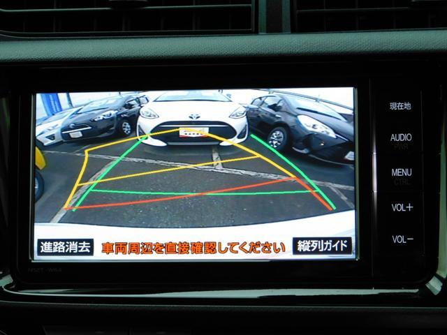 S トヨタセーフティーセンス スマートエントリー&LEDヘッドランプパッケージ スタンダードSDナビ&バックガイドモニター ETC(14枚目)