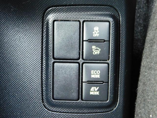 S トヨタセーフティーセンス スマートエントリー&LEDヘッドランプパッケージ スタンダードSDナビ&バックガイドモニター ETC(20枚目)