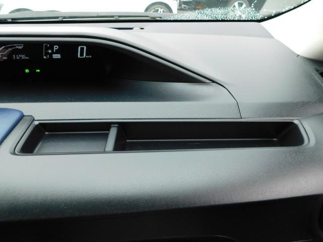 S トヨタセーフティーセンス スマートエントリー&LEDヘッドランプパッケージ スタンダードSDナビ&バックガイドモニター ETC(23枚目)