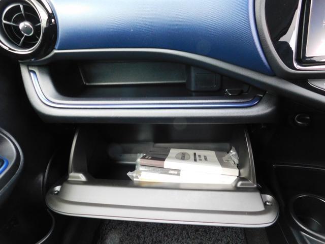 S トヨタセーフティーセンス スマートエントリー&LEDヘッドランプパッケージ スタンダードSDナビ&バックガイドモニター ETC(24枚目)