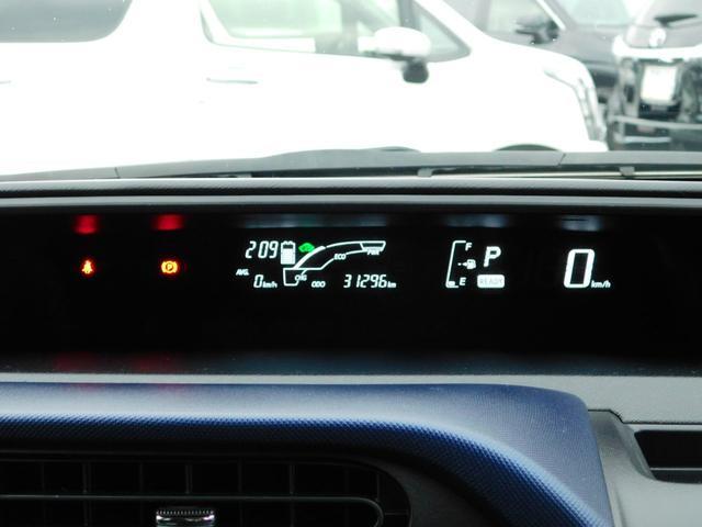 S トヨタセーフティーセンス スマートエントリー&LEDヘッドランプパッケージ スタンダードSDナビ&バックガイドモニター ETC(26枚目)