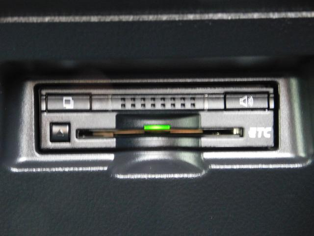 U LEDヘッドランプ スマートエントリー&スタート ナノイー 買い物アシストシート オートエアコン スタンダードSDナビ バックガイドモニター ETC 純正アルミホイール(16枚目)