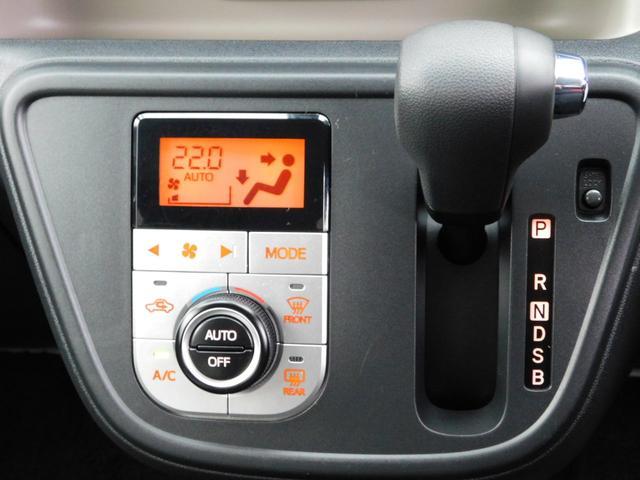 モーダ Gパッケージ スマートアシストIII LEDヘッドランプ 純正アルミホイール キーフリーシステム アップグレードパック スタンダードSDナビ ETC(16枚目)