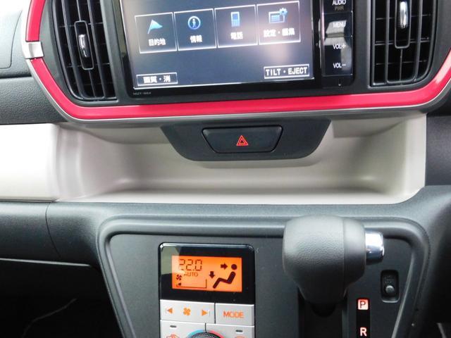モーダ Gパッケージ スマートアシストIII LEDヘッドランプ 純正アルミホイール キーフリーシステム アップグレードパック スタンダードSDナビ ETC(22枚目)