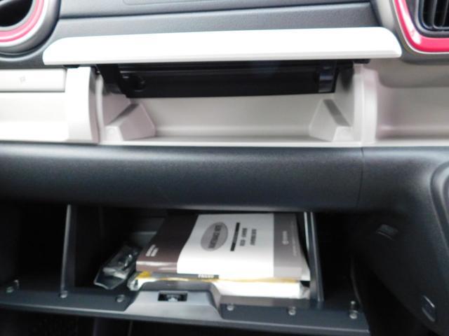 モーダ Gパッケージ スマートアシストIII LEDヘッドランプ 純正アルミホイール キーフリーシステム アップグレードパック スタンダードSDナビ ETC(25枚目)