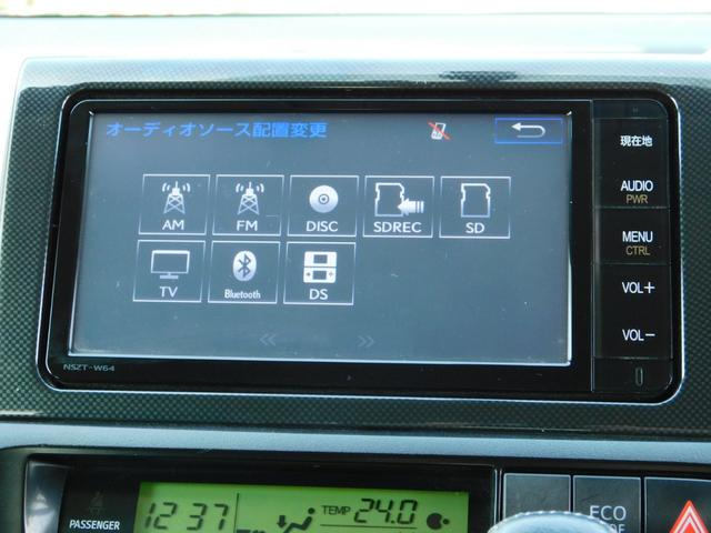 1.8S SDナビ&バックガイドモニター ブルートゥースオーディオ ETC スマートエントリー&スタートシステム ディスチャージヘッドランプ 純正アルミホイール(14枚目)