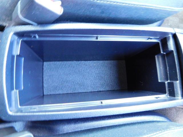 1.8S SDナビ&バックガイドモニター ブルートゥースオーディオ ETC スマートエントリー&スタートシステム ディスチャージヘッドランプ 純正アルミホイール(23枚目)
