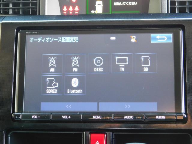 G S 両側電動スライドドア 9インチT-Connectナビ マルチビューバックモニター ETC キーフリーシステム ワンオーナー 記録簿(14枚目)