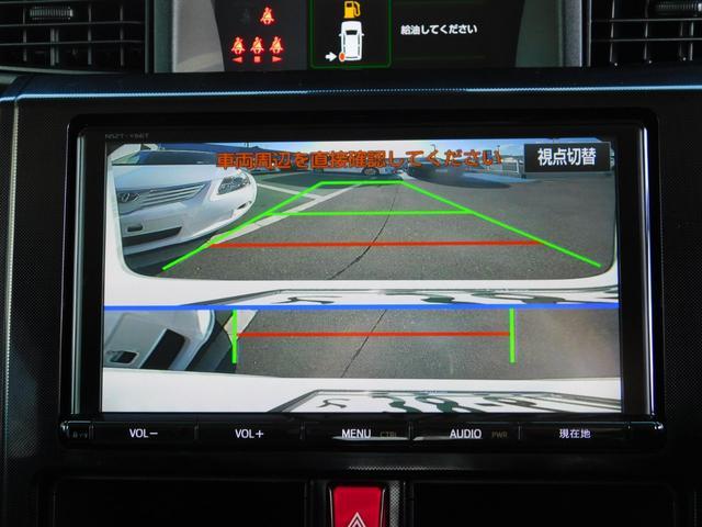 G S 両側電動スライドドア 9インチT-Connectナビ マルチビューバックモニター ETC キーフリーシステム ワンオーナー 記録簿(15枚目)
