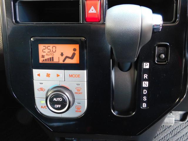G S 両側電動スライドドア 9インチT-Connectナビ マルチビューバックモニター ETC キーフリーシステム ワンオーナー 記録簿(17枚目)