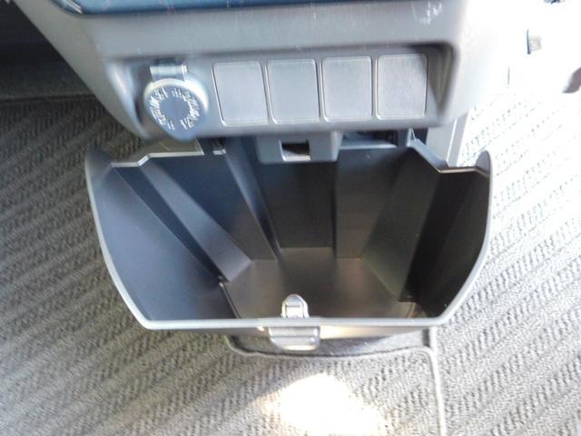 G S 両側電動スライドドア 9インチT-Connectナビ マルチビューバックモニター ETC キーフリーシステム ワンオーナー 記録簿(22枚目)