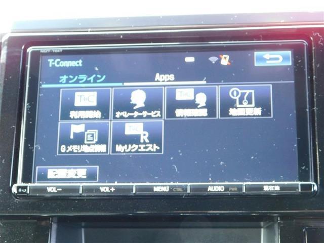 2.5Z Aエディション ゴールデンアイズ フルセグ DVD再生 ミュージックプレイヤー接続可 後席モニター バックカメラ ETC 両側電動スライド LEDヘッドランプ 乗車定員7人 3列シート ワンオーナー(12枚目)