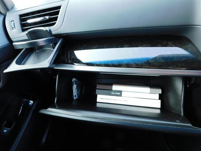 2.5Z Aエディション ゴールデンアイズ フルセグ DVD再生 ミュージックプレイヤー接続可 後席モニター バックカメラ ETC 両側電動スライド LEDヘッドランプ 乗車定員7人 3列シート ワンオーナー(18枚目)