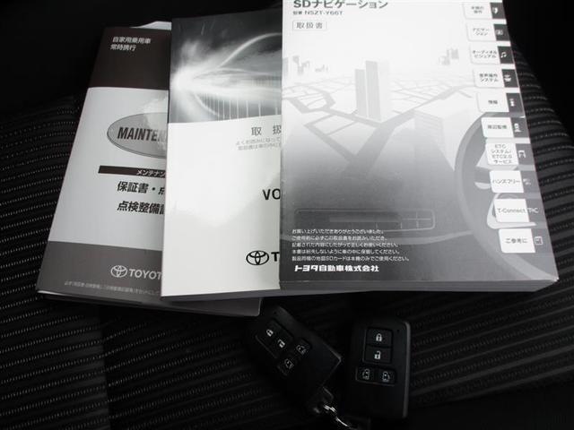 ZS 煌 トヨタセーフティーセンス クルーズコントロール LEDヘッドランプ 両側電動スライドドア 9インチT-Connectナビ マルチビューバックモニター ETC 記録簿(16枚目)