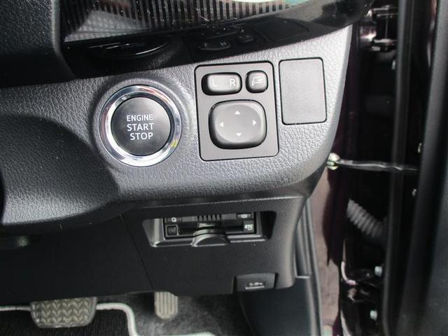 F セーフティーエディションII フルセグ メモリーナビ DVD再生 バックカメラ 衝突被害軽減システム ETC ドラレコ LEDヘッドランプ ワンオーナー アイドリングストップ(21枚目)