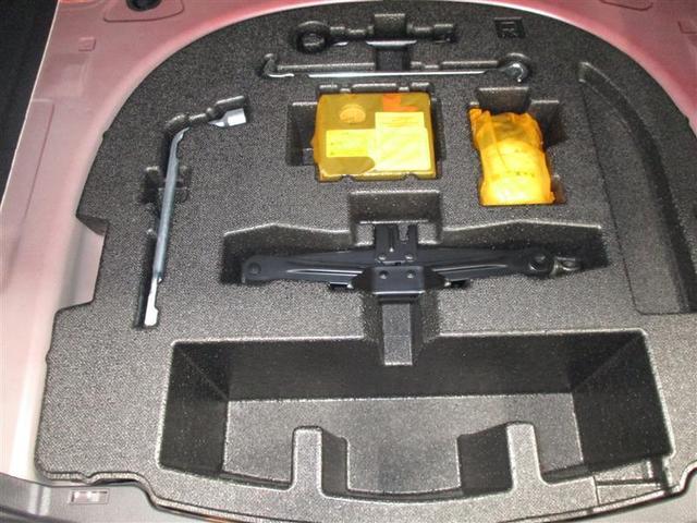 WS サンルーフ フルセグ メモリーナビ DVD再生 ミュージックプレイヤー接続可 バックカメラ 衝突被害軽減システム ETC ドラレコ LEDヘッドランプ 記録簿(9枚目)