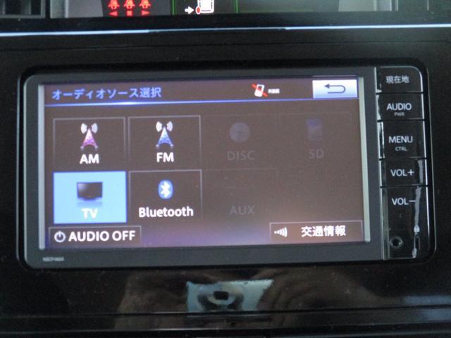 カスタムG-T フロントエアロ・LEDヘッドランプ・SDナビ(13枚目)
