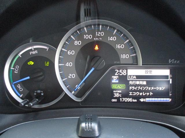「トヨタ」「ヴィッツ」「コンパクトカー」「福岡県」の中古車32