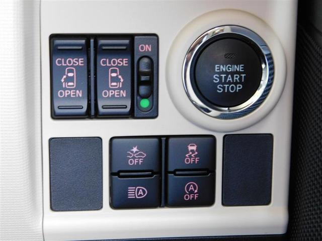 ボタンスタートスイッチと電動スライドドアスイッチにスマアシ各作動スイッチ