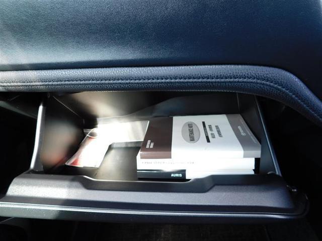 150X Sパッケージ トヨタセーフティーセンス モデリスタフルエアロ LEDヘッドランプ T-Connectナビ バックガイドモニター 純正アルミホイール(17枚目)