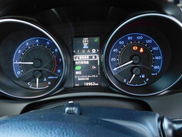 150X Sパッケージ トヨタセーフティーセンス モデリスタフルエアロ LEDヘッドランプ T-Connectナビ バックガイドモニター 純正アルミホイール(31枚目)