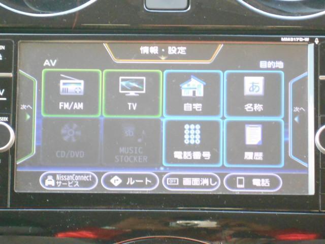 e-POWER X エマブレ、バックモニター、LEDヘッドラ(5枚目)