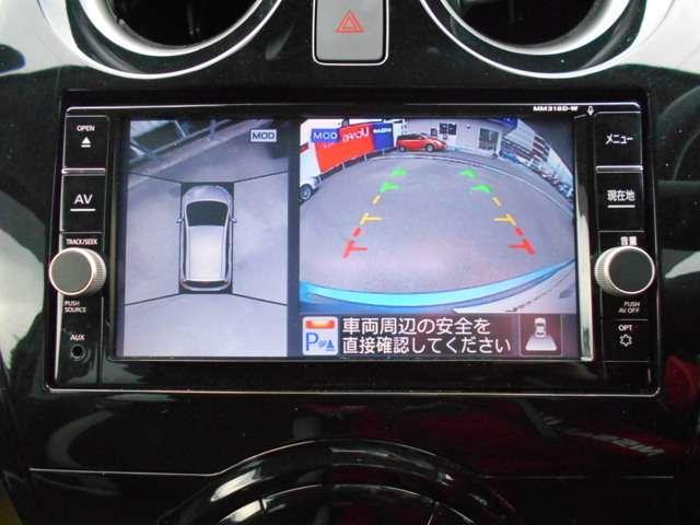 e-POWER X メモリーナビ&アラウンドビュー(7枚目)