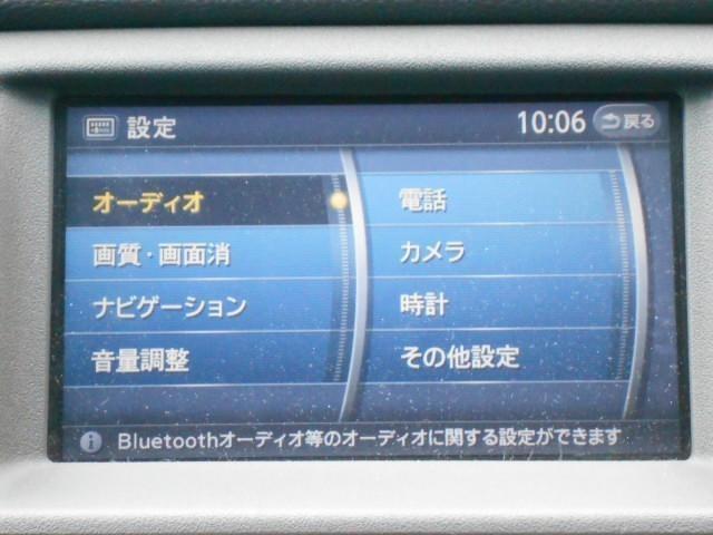 「日産」「ムラーノ」「SUV・クロカン」「福岡県」の中古車6