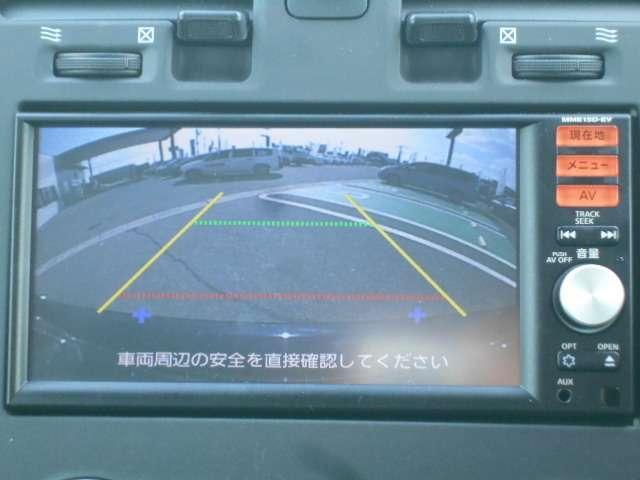バックビューモニターで車両後方の安全確認も一目でできます!小さなお子様や障害物も確認できるので、運転のし易さだけではなく事故防止にも役立ちます♪