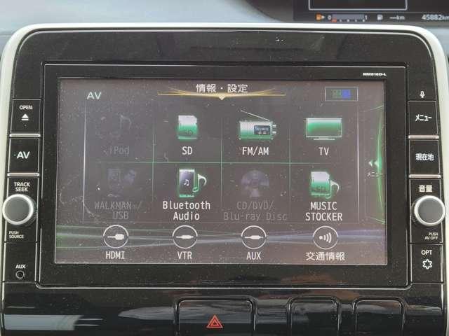 DVD再生、音楽録音、Bluetooth、フルセグTV内蔵でナビとしての機能だけでなく、あなたのドライブを快適にサポートしてくれます♪