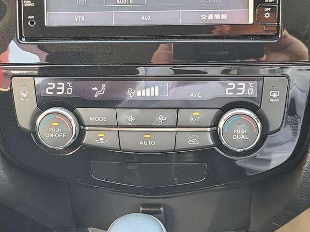 ボタンでの簡単な操作で室内を快適な温度にします。夏場・冬場でも快適なドライブができます!さらにクリーンフィルターの採用で車内の空気をキレイにするなど、いろいろな機能を持つ便利なオートエアコン。
