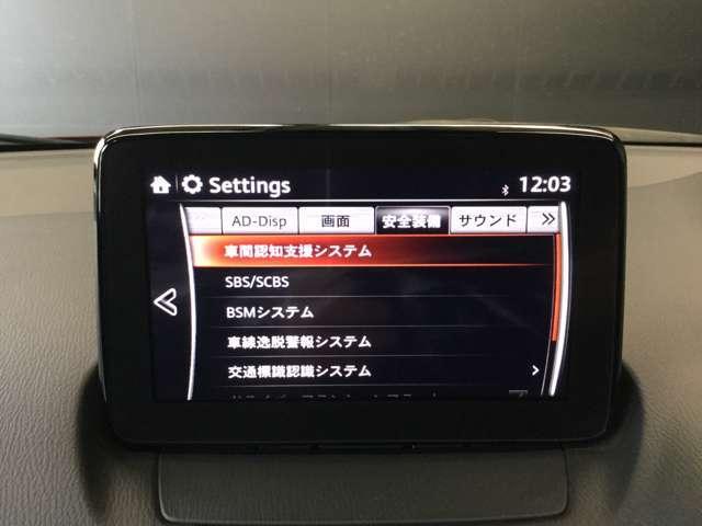 1.8 XD プロアクティブ Sパッケージ ディーゼルターボ /360度モニター/ナビ/TV/ワンオーナー/(11枚目)